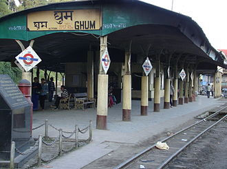 Ghum, West Bengal - Ghum, railway station at 2257m (7407 ft), the highest point of Darjeeling Himalayan Railway