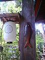 Gifu-kegonj0060.JPG