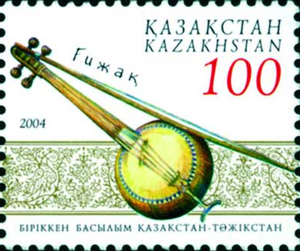 Ghaychak - Ghijak
