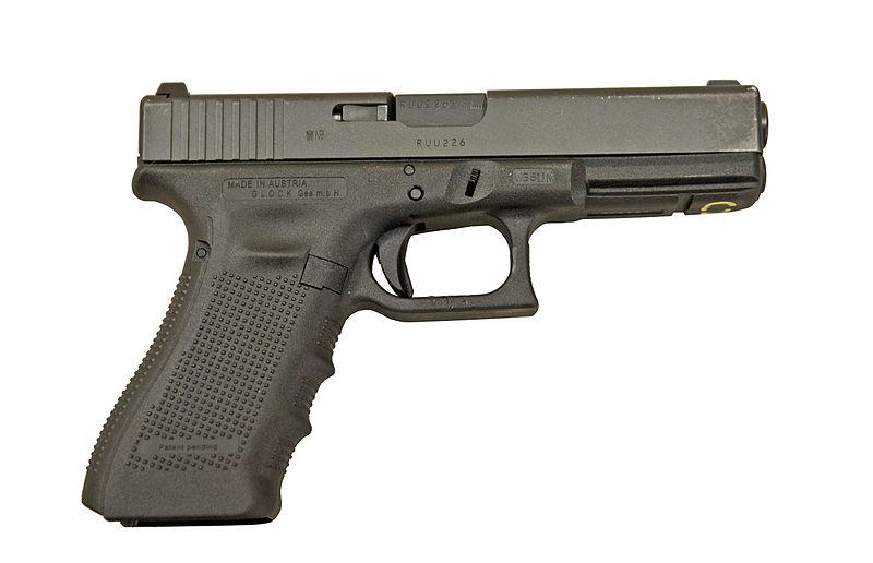 File:Glock 17 MOD 45154998.jpg
