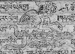 Ghosts in Tibetan culture - Tibetan ghost Nam-khyi nag-po according to an old Tibetan blockprint of the Vaidurya dkar-po (1685)