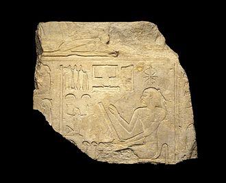Seshat - Image: Goddess Seshat, ca. 1919 1875 B.C.E., 52.129