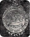 Gold Metal for 2nd prize 1895.jpg