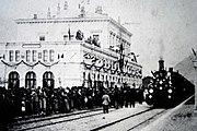 Gotthard Eröffnungszug Bellinzona