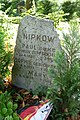 Grabmal Paul Nipkow Friedhof Pankow III (Berlin-Niederschönhausen).JPG