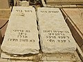 Grave of Yehuda and Rachel Gur.jpg