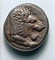 Greece, 6th century BC - Drachm - 1917.994 - Cleveland Museum of Art.jpg