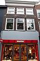 Grote Houtstraat 149 Haarlem RM 19215.jpg