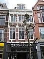 Grote Houtstraat 157, Haarlem.JPG