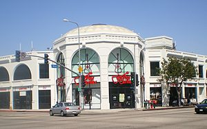 Guitar Center - Image: Guitar Center, Pico and Westwood, Los Angeles, CA