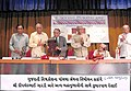 Gujarati Vishwakosh13.jpg