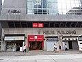 HK 中環 Central 皇后大道中 Queen's Road Central V Heun Building name sign morning Sunday June 2019 SSG 05.jpg