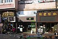 HK 元朗區 Yuen Long District Bus 68A tour view Nov-2017 IX1 元朗新市鎮 Yuen Long New Town 20.jpg