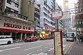 HK 太子 Prince Edward 砵蘭街 Portland Street March 2019 IX2 KMBus Stop sign n shop ISUZU.jpg