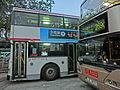 HK 觀塘碼頭巴士總站 Kwun Tong Ferry Bus Terminus Wai Yip Street n Bypass KMBus 269C stop Dec-2013.JPG