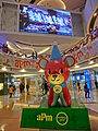 HK 觀塘 Kwun Tong 創紀之城五期 APM mall Xmas toys n TV set screen Dec-2013 Modern Pets.JPG
