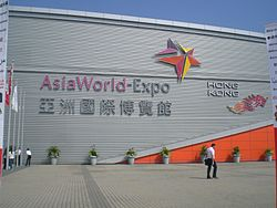 HK Arena AsiaWorld-Expo west side n Hong Kong Logo.JPG