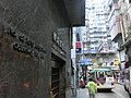 HK CWB 登龍街 52 Tang Lung Street 景隆商業大廈 Jing Long Commercial Building view Hennessy Road May 2013.JPG