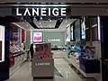 HK CWB Times Square basement mall shop August 2018 SSG LANEIGE.jpg