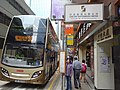 HK Central 域多利皇后街 Queen Victoria Street shop sign Sino Art Auctioneers CityBus stop 10 37A 90B sign NWFBus 101 104 signs KMBus May 2016 DSC.JPG