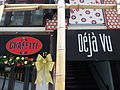 HK Central 17 Lan Kwai Fong shop signs Graffiti n Deja Vu Dec-2015 DSC.JPG