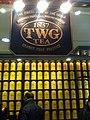 HK Central IFC mall shop 杜樂麗法國茶館 TWG TEA 1837 name sign Jan-2012.jpg