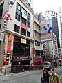 HK Central Lan Kwai Fong 21 D'Aguilar Street shop sign Lux Dec-2015 DSC.JPG
