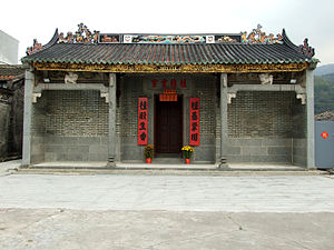 Sheung Tsuen - Chik Kwai Study Hall.
