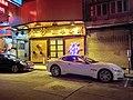 HK Jordan 佐敦 廟街 Temple Street night shop Wing Hung Mahjong Company (永鴻)金沙麻雀娛樂 Apr-2013 carpark.JPG