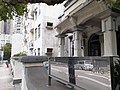 HK ML 香港半山區 Mid-levels 上亞厘畢道 1-3 Upper Albert Road yellow buildings April 2020 SS2 16.jpg