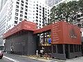 HK Mid-levels 中環堅道 Caine Road construction site 瑧環 Gramercy September 2010.JPG