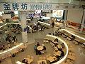 HK Olympian 2 City Olympian Express canteen.JPG