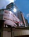 HK RoyalPlazaHotel.jpg