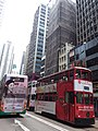 HK SW 上環 Sheung Wan 德輔道中 Des Voeux Road Central tram 72 body ads January 2020 SSG.jpg