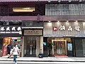 HK SW 上環 Sheung Wan 急庇利街 Clevely Street July 2021 SS2 04.jpg