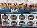 HK SYP 西環 Sai Ying Pun 干諾道西 146 Connaught Road West 成基商業中心 Singga Commercial Centre shop 美味棧 Yummy House Intl food April 2020 SS2 08.jpg