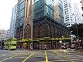 HK Sai Ying Pun Des Voeux Road West 華大盛品酒店 Hotel Best Western Plus Hong Kong exterior Water Street Feb-2016 DSC (2).JPG