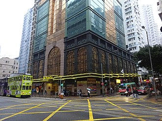 Best Western - Best Western Plus in Hong Kong