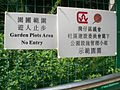 HK Sunday Wan Chai Park Gardening Wanchai District Council 1.JPG