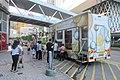HK TKL Tiu Keng Leng 景嶺路 King Ling Road outdoor carpark 香港金融管理局 HKMA 香港硬幣 Coin Cart service August 2018 IX2 02.jpg