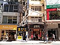 HK TST 尖沙咀 Tsim Sha Tsui 金馬倫道 Cameron Road July 2020 SS2 15.jpg