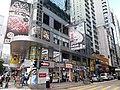 HK TST 尖沙咀 Tsim Sha Tsui June 2020 SS2 1001 09.jpg