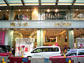 HK TST Canton Road Lan Crawford Max Mara Shop.jpg