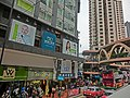 HK Tram tour view Yee Wo Street n Sugar Street footbridge Apr-2013.JPG