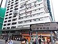 HK WC 灣仔 Wan Chai 駱克道 Lockhart Road November 2018 SSG 36.jpg