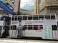 HK Wan Chai 莊士敦道 Johnston Road Thomson Rd tram 113 body ads Biotherm Homme June 2016 DSC.jpg