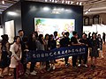 HK Wan Chai North 君悅酒店 Grand Hyatt Hotel 保利集團 Poly Auction preview March 2019 SSG 68.jpg
