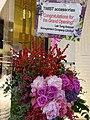 HK Wan Chai night Lee Tung Avenue shop Twist Accessories flowers sign Dec-2015 DSC.JPG