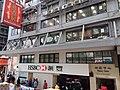 HK tram view 西營盤 Sai Ying Pun 德輔道西 Des Voeux Road West January 2019 SSG 34.jpg