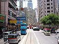 HK trams in Wan Chai 1.JPG
